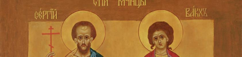 В день памяти мчч. Сергия и Вакха епископ Агафангел совершил Литургию в храме новомучеников и исповедников Церкви Русской г. Норильска