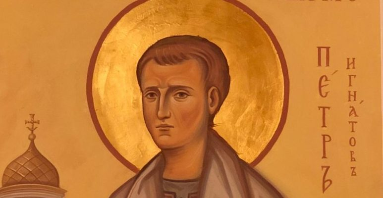 В день памяти новомученика Петра Игнатова епископ Агафангел совершил Божественную литургию в храме новомучеников и исповедников Церкви Русской
